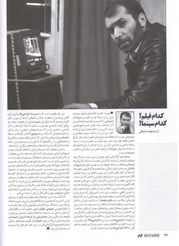 پاسخ مسعود ده نمکی به سوال (دوست داشتند کدام فیلم تاریخ سینمای ایران را بسازند؟!)+تصاویر