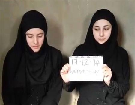آزادی دو دختر ایتالیایی از دست داعش + تصاویر