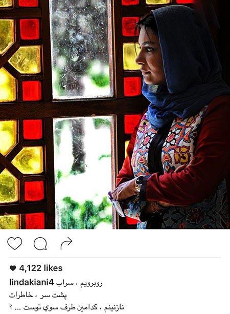 عکسهای دیدنی از لیندا کیانی در حمام فین کاشان!+تصاویر