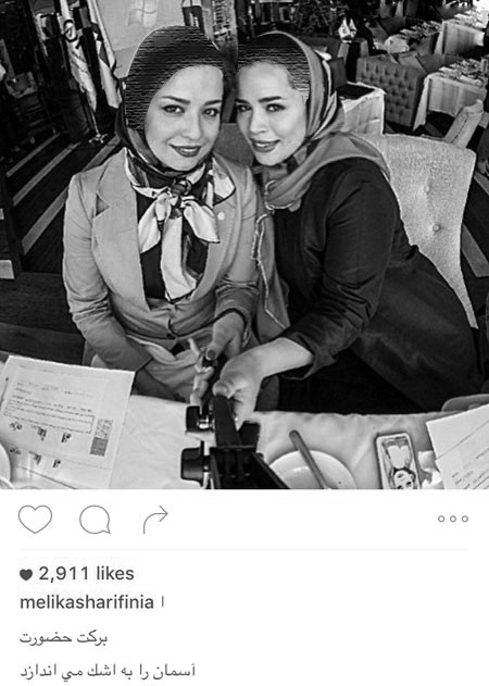 جدیدترین عکسهای مهراوه شریفی نیا بازیگر سریال کیمیا+تصاویر
