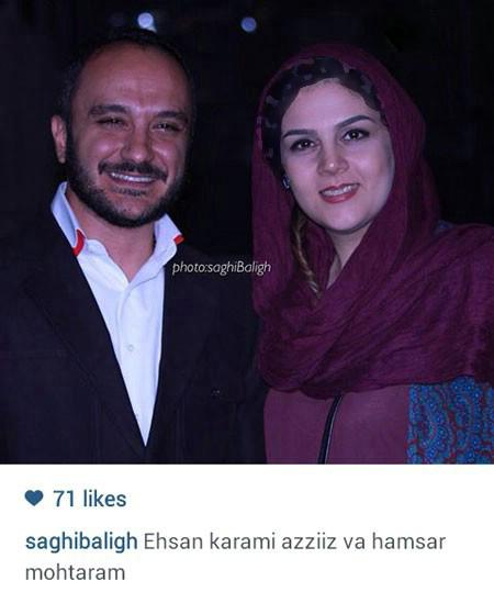 احسان کرمی مجری تلویزیون و همسرش+تصاویر