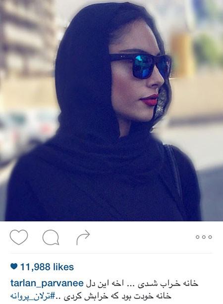 ترلان پروانه بازیگر جوان این روزهای سینما+تصاویر