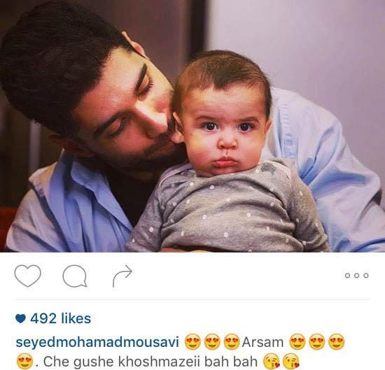 آقا آرسام پسر شهرام محمودی و چهره ی بانمکش+تصاویر
