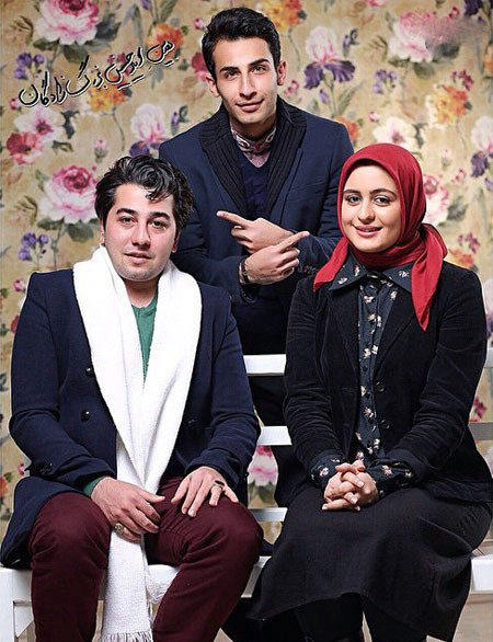 تصویری دیدنی از فاطیما بهارمست ، مانی نوری و مهران ضیغمی+عکس
