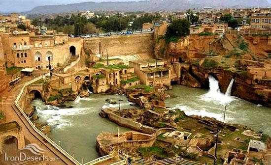 عکسهایی از سازههای آبی زیبای شوشتر در خوزستان!+تصاویر