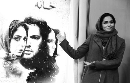 پگاه آهنگرانی و حامد بهداد در رونمایی از پوستر فیلم خانه دختر+تصاویر