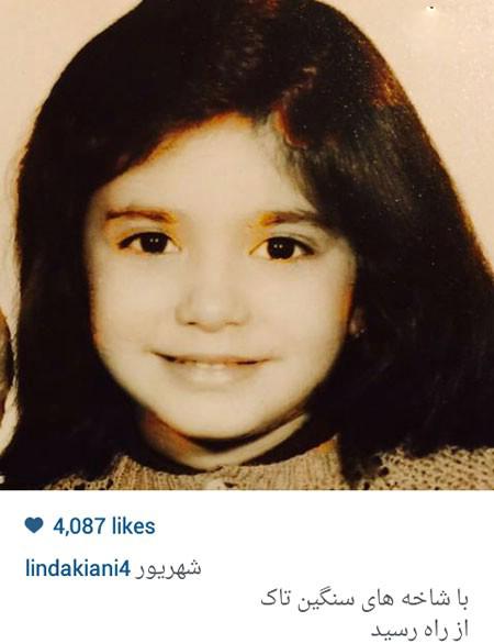 کودکی بامزه لیندا کیانی بازیگر سینما و تلویزیون+تصاویر