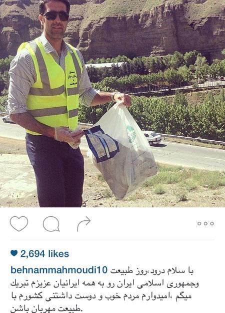 بهنام محمودی و شهرام محمودی والیبالیست های مشهور+تصاویر