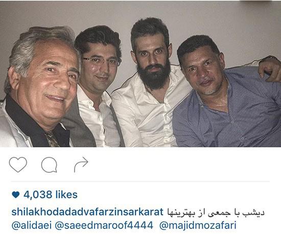 سعید معروف در کنار شیلا خداداد و همسرش+تصاویر