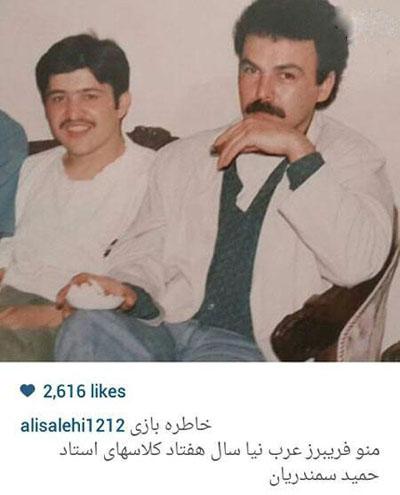 تصویر دیده نشده از فریبرز عرب نیا+عکس