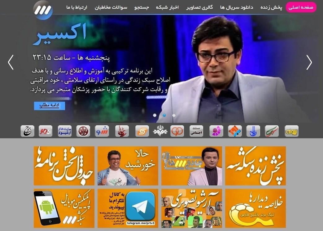 تبلیغ برای فرزاد حسنی پس از رفتار توهینآمیز با مهمان برنامه!+عکس
