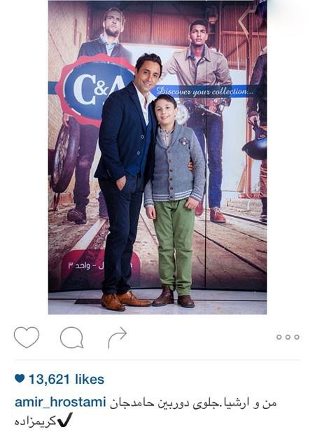 عکسهایی جدید از امیرحسین رستمی و پسرش ارشیا+تصاویر