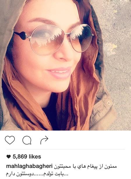مه لقا باقری همسر جواد عزتی و عکسهای متفاوت وی!+تصاویر