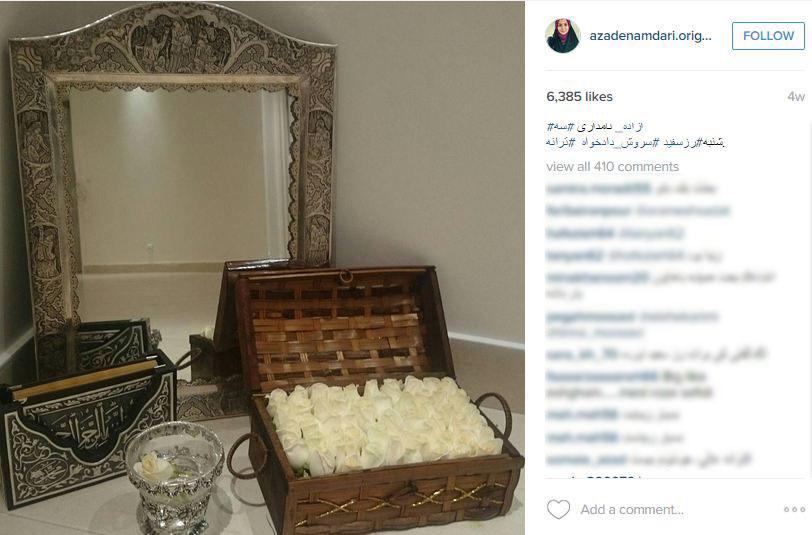 ازدواج مجدد آزاده نامداری و آینه و شمعدان زیبایش+تصاویر