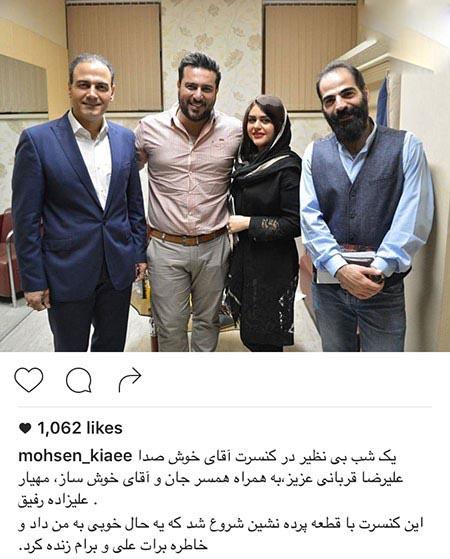 محسن کیایی بازیگر سینما و تلویزیون و همسرش!+تصاویر