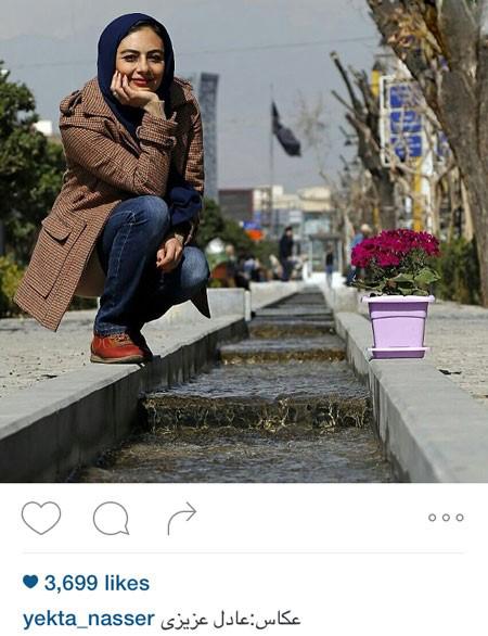 عکس هایی جدید از یکتا ناصر و همسرش!+تصاویر