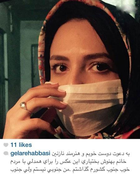 گلاره عباسی در چالش عکس با ماسک +عکس
