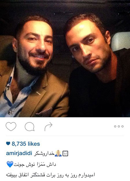 تبریک بازیگران مشهور به نوید محمد زاده و پریناز ایزدیار برندگان سیمرغ ۳۴ ام+تصاویر