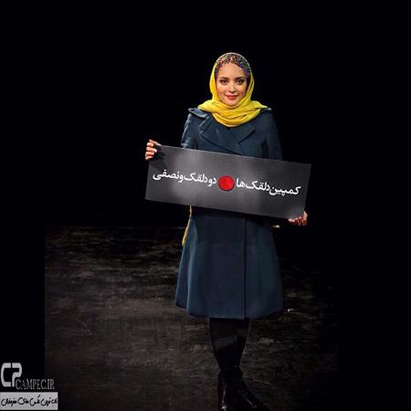 عکسهای جدید بهنوش طباطبایی و همسرش مهدی پاکدل+تصاویر