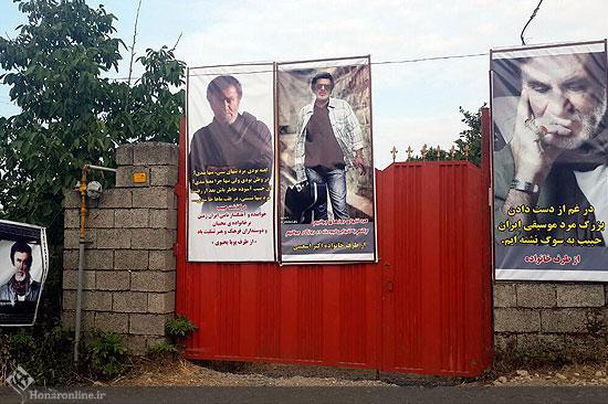 میزبانی طرفداران حبیب محبیان در روستای نیاسته در کتالم رامسر!+تصاویر