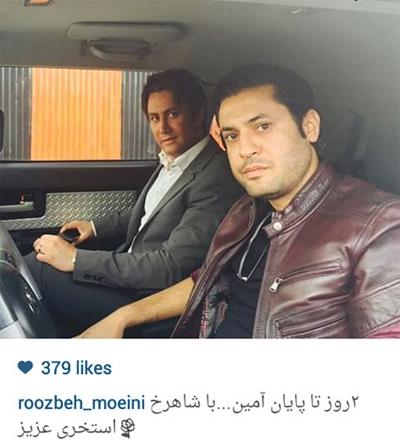 جدیدترین تصویر شاهرخ استخری بازیگر ایرانی+عکس