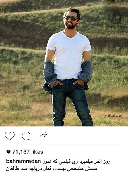 بهرام رادان در پشت صحنه کار جدیدش در کنار رفقای خوبش!+تصاویر