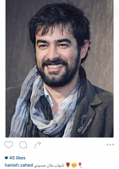 تعجب و خنده ی شهاب حسینی بازیگر توانای کشورمان+تصاویر