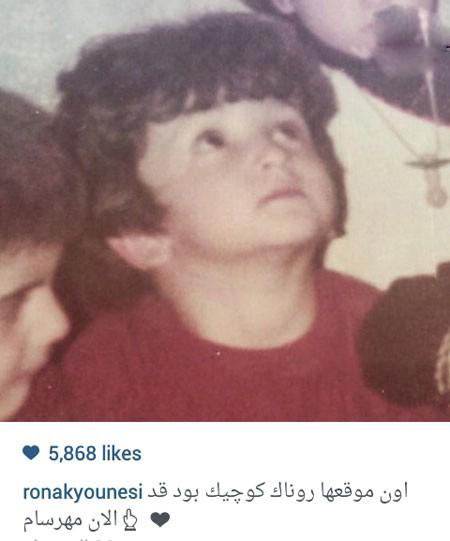 کودکی بانمک بازیگر مشهور زن ایرانی+تصاویر