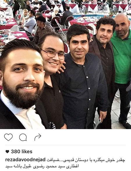 محسن افشانی بازیگر و مجری جوان سینما و تلویزیون!+تصاویر