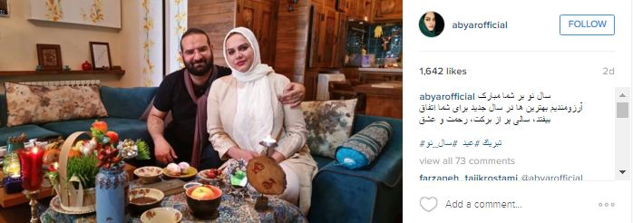 عکس هایی جالب از نرگس آبیار و همسرش+تصاویر