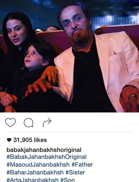خواهر و پدر بابک جهانبخش در کنسرت وی!+عکس