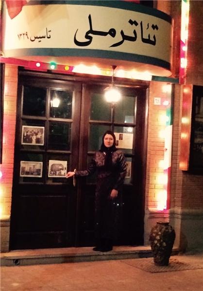همراه با فریبا متخصص بازیگر سریال «شهرزاد»!+تصاویر