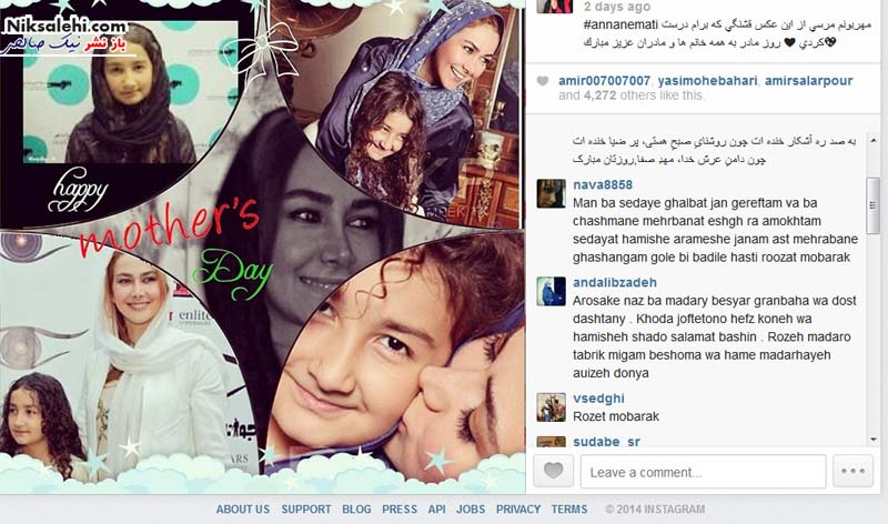 هدیه دخترآنا نعمتی به مناسبت روز زن به مادرش+ تصویر