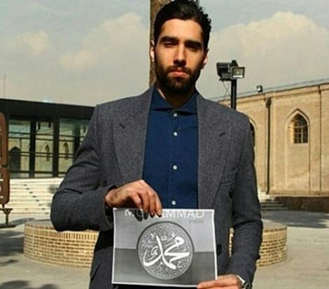 واکنش ستاره والیبال به توهین نسبت به پیامبر اکرم(ص) +عکس