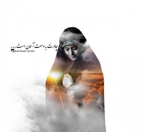 نظر الهام چرخنده درباره حجاب بانوان!+عکس