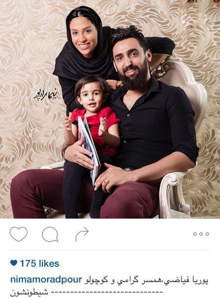 پوریا فیاضی و شهرام محمودی و فرزندانشان+تصاویر