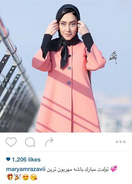 عکسهای زیبا و جدید از بهاره کیان افشار بازیگر زن+تصاویر