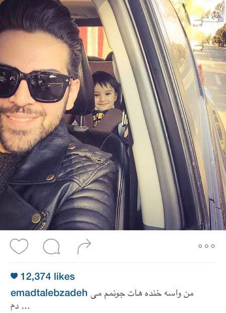 عماد طالب زاده خواننده مرد ایرانی +تصاویر