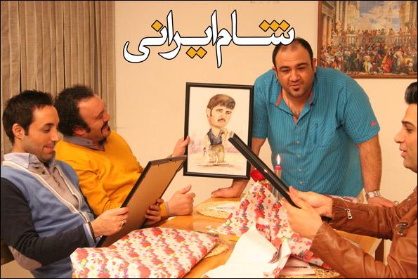 """بازیگران و فوتبالیها مهمان """"شام ایرانی""""+تصاویر"""