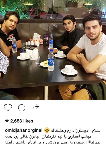 علی ضیا از رستوران گردی تا ضیافت افطاری!+تصاویر