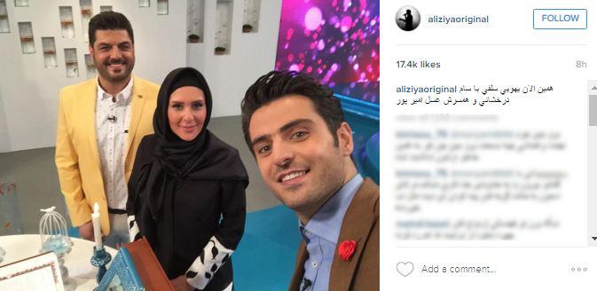 سام درخشانی و همسرش عسل در برنامه تحویل سال شبکه یک!+تصاویر