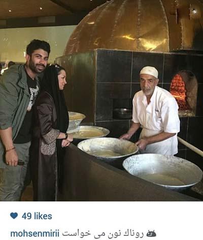 روناک یونسی و همسرش در نانوایی+عکس