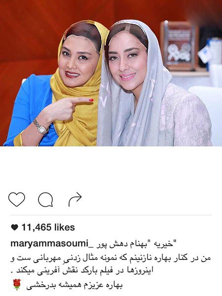 بهاره کیان افشار بازیگر زن سینما و تلویزیون!+تصاویر