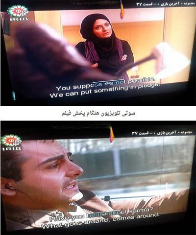 سوتی بزرگ تلویزیون هنگام پخش یک فیلم!+عکس