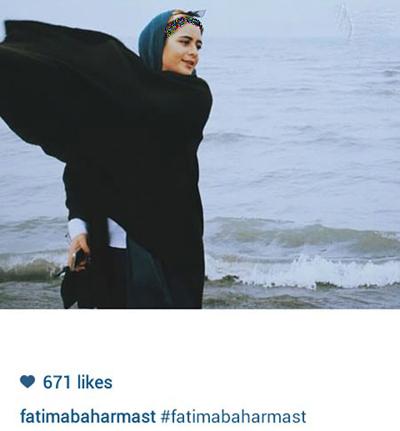 تصویر جدید فاطیما بهارمست در کنار دریا+عکس