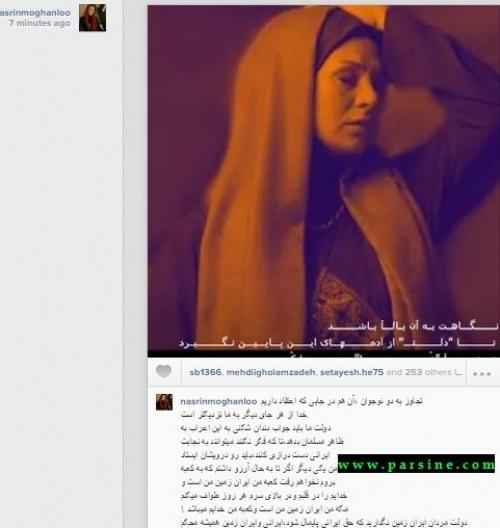 بازیگر معروف زن: دیگر به حج نمی روم + عکس