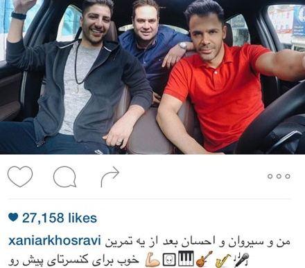 سیروان خسروی خواننده معروف پاپ و برادرش زانیار+تصاویر