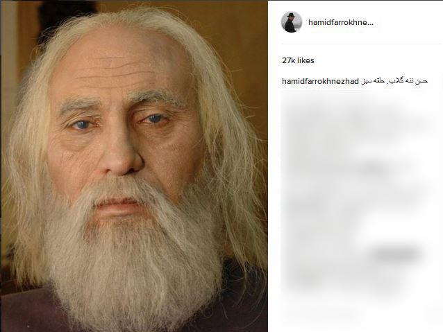 گریم متفاوت و حرفه ای حمید فرخنژاد!+عکس