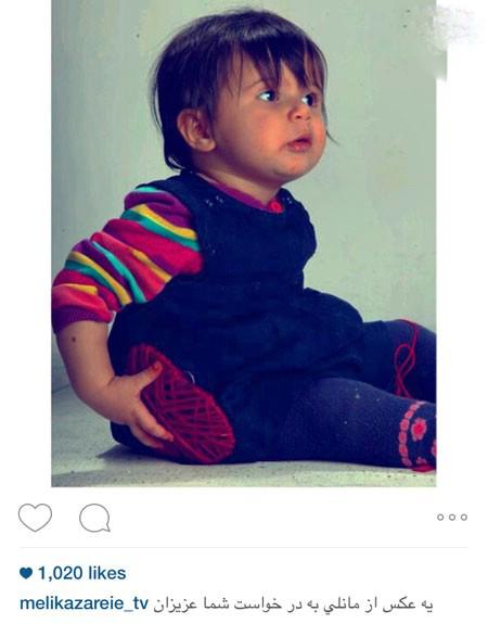ملیکا زارعی مجری کودک و فرزندش مانلی+تصاویر