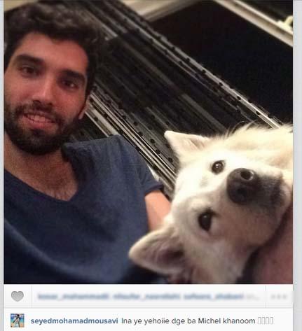 محمد موسوی و حیوان خانگیاش+عکس